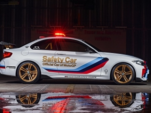 Safety Car pro MotoGP 2016: BMW M2