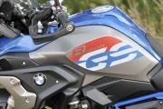 1 BMW R 1200 GS Rallye test (6)