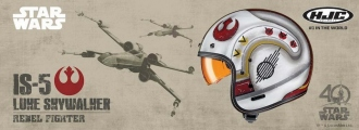 1 HJC Star Wars helma5