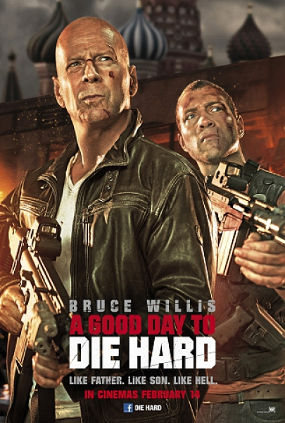 Live Free or Die Hard - DVD Netflix